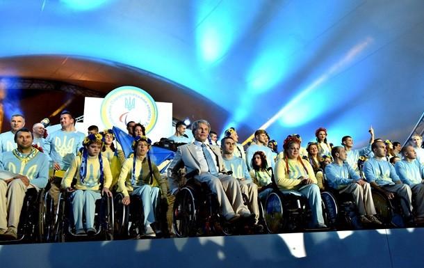Міністерство молоді та спорту виплатило премії призерам Паралімпійських ігор у Ріо-де-Жанейро.