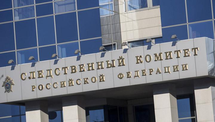 Слідчий комітет РФ відкрив дві кримінальні справи за фактами перешкоджання проведенню виборів до Держдуми в російських диппредставництвах на території України.