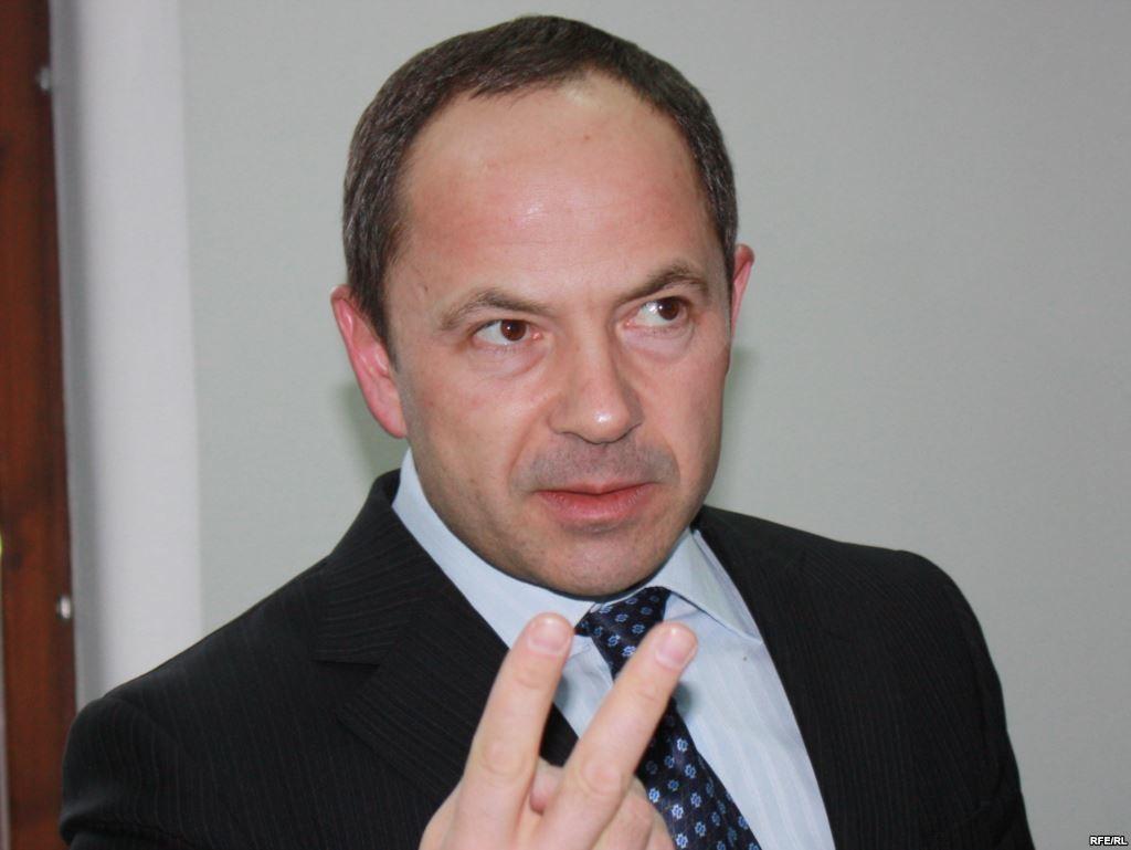 Тігіпко купує відділення страхової компанії Aegon в Україні, що зробить його власником другого за величиною страховика в країні.