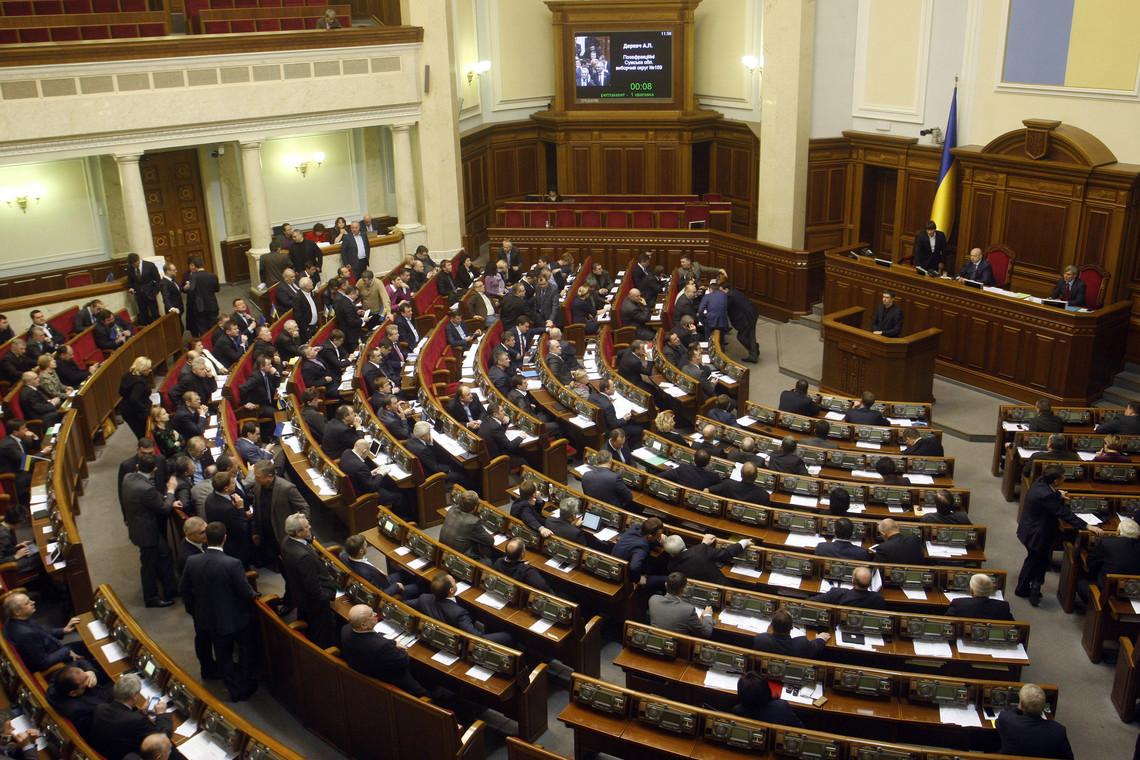 Верховна Рада прийняла закон у другому читанні про державну підтримку кінематографії в Україні.