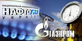 У Стокгольмському Арбітражному суді 25 вересня починаються усні слухання між «Газпромом» і «Нафтогазом».