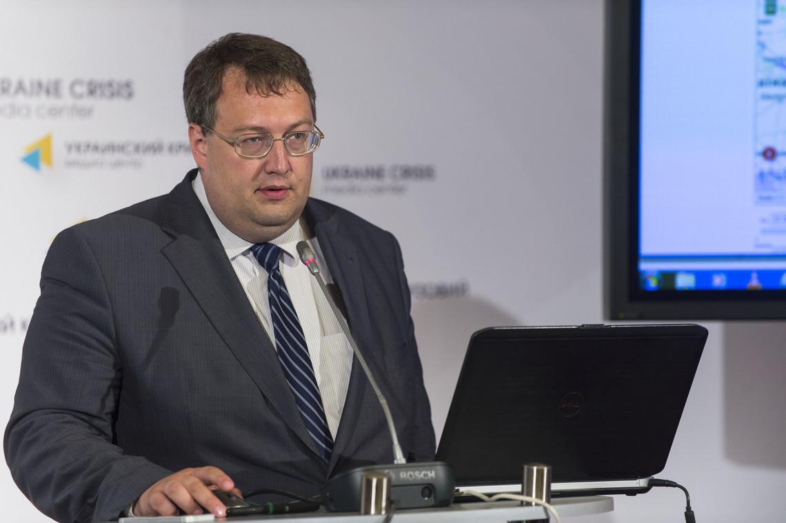 Депутат від Народного фронту Антон Геращенко прокоментував вбивство невідомим двох поліцейських з Дніпра.