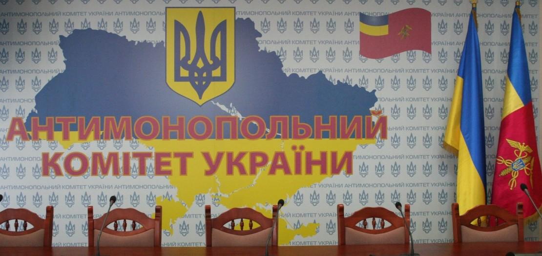 Антимонопольний комітет України оскаржить рішення Київської міської ради про заборону продавати алкоголь у нічний час.