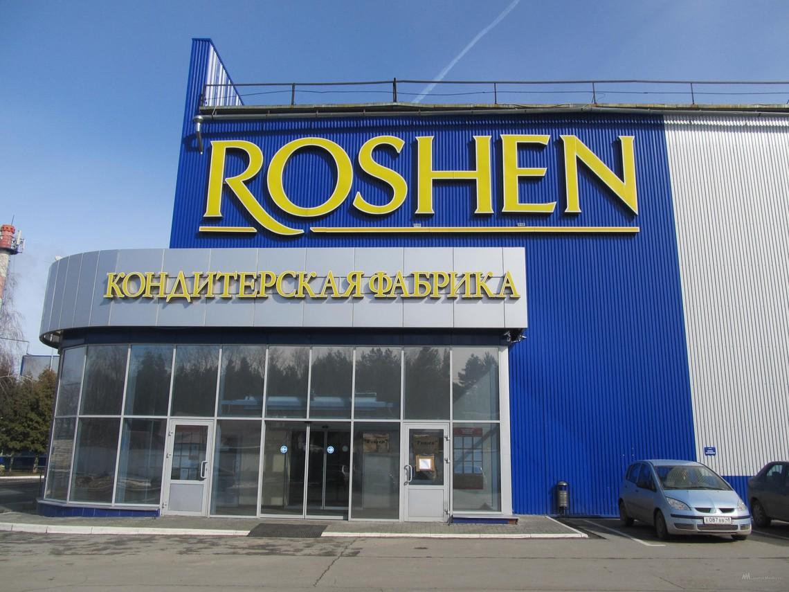 У Києві знову повідомили про мінування всіх магазинів і фабрик кондитерської компанії Roshen.