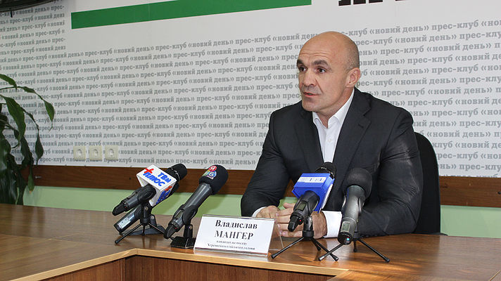 Представник Батьківщини Владислав Мангер 27 вересня був обраний новим головою Херсонської обласної ради.