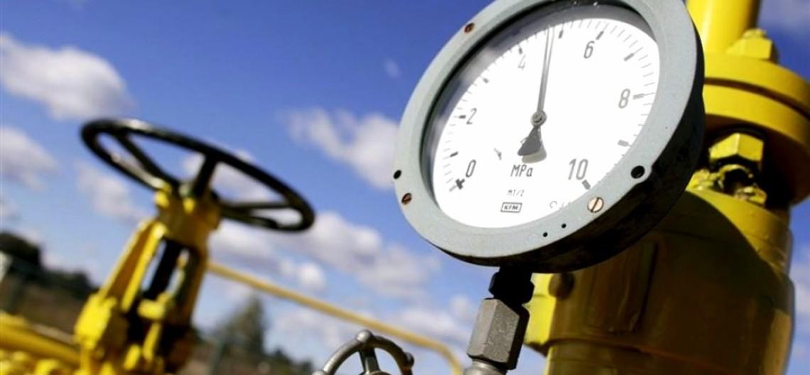 Нафтогаз запропонував проект Плану заходів щодо впровадження обліку природного газу в одиницях енергії й відмовитися від обліку в одиницях об'єму.