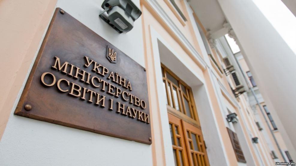 Співробітники Міносвіти наслужбі мають використовувати лише українську мову