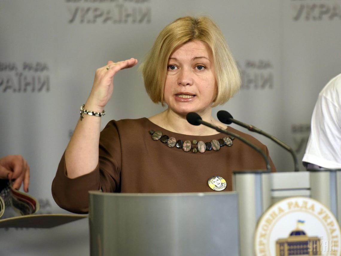 Віце-спікер Верховної Ради України Ірина Геращенко, що більшість членів Партії регіонів, які втекли з України, зараз ховаються в Австрії.