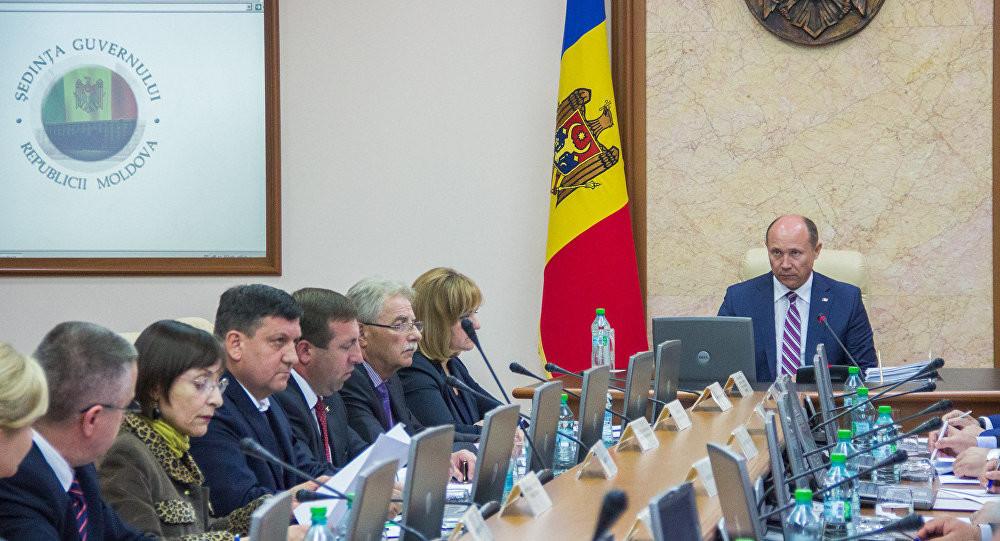 Кабінет міністрів Молдови проти українського м'яса, продуктів і субпродуктів тваринного походження.