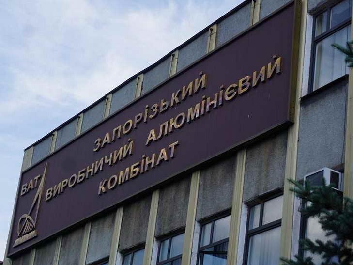 Вищий господарський суд України підтвердив розірвання договорів купівлі-продажу 68,01 відсотка акцій ВАТ Запорізький виробничий алюмінієвий комбінат.
