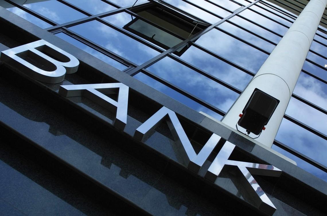У серпні 78 банків України отримали прибуток, збитковою була діяльність 22 банків на загальну суму 1,1 млрд грн.