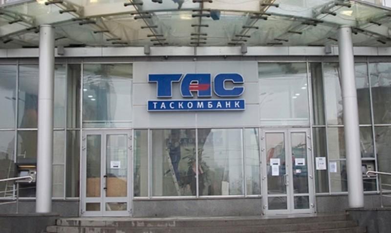 Столичний апеляційний суд залишив без розгляду апеляцію Укрзалізниці та підтвердивши необхідність повернення ТАСкомбанку заборгованості за кредитом у розмірі $5 мільйонів.