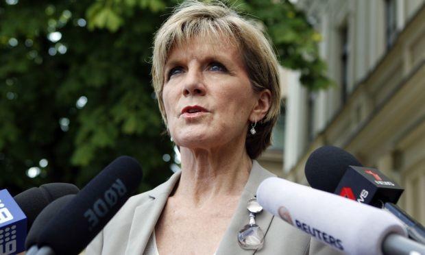 За даними голови Міністерства закордонних справ Австралії, список осіб, причетних до катастрофи літака Малайзійських авіаліній над Донецькою областю, може бути оприлюднений до кінця 2016 року.