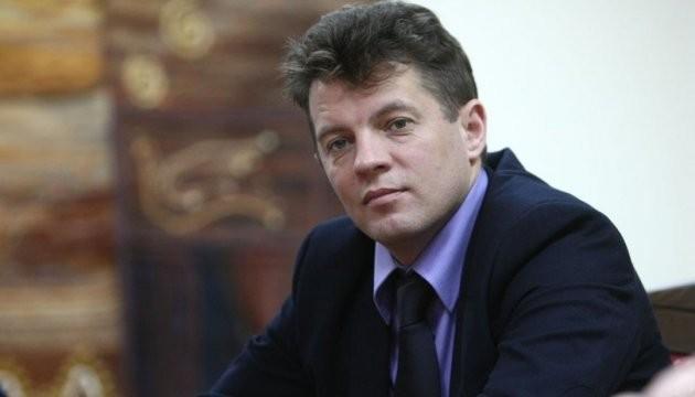 Лефортовський суд Москви заарештував українського журналіста Романа Сущенка, якого вважають співробітником Головного управління розвідки Міноборони України.