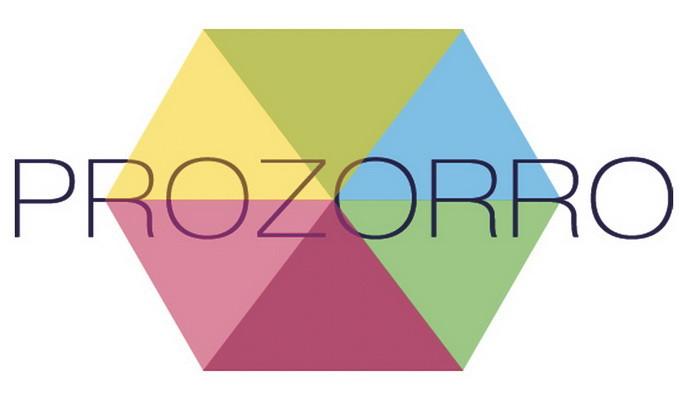 Нефедов: ProZorro пробуют ликвидировать через суд