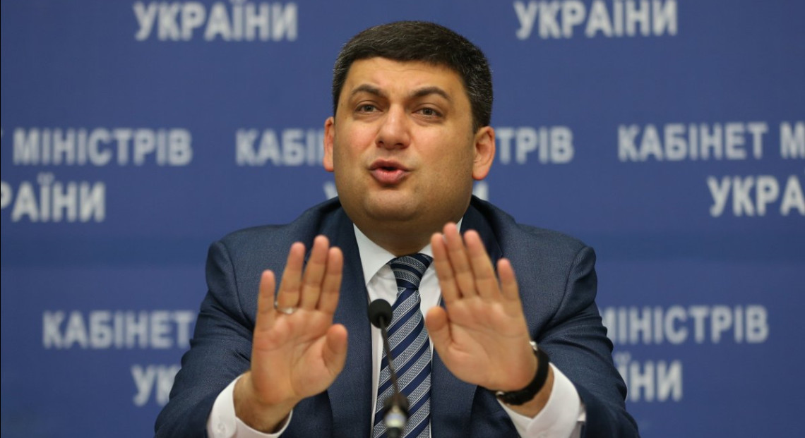 Прем'єр Володимир Гройсман заявив, що наявність боргів за оплату послуг ЖКГ не буде приводом для виселення з житла.