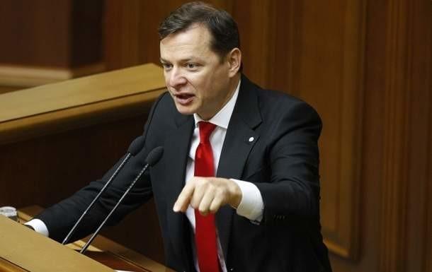 З початком нової парламентської сесії фракція Радикальної партії розпочне збір підписів за відставку генпрокурора.