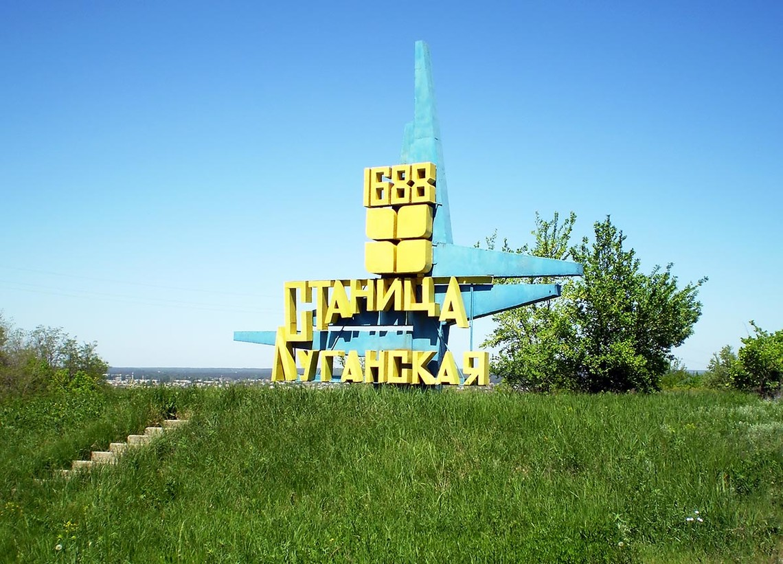 Сотні людей на Луганщині вийшли на вулиці із закликом не здавати українські території російським окупантам, однак у Мінську вирішили відвести війська до 9 жовтня.