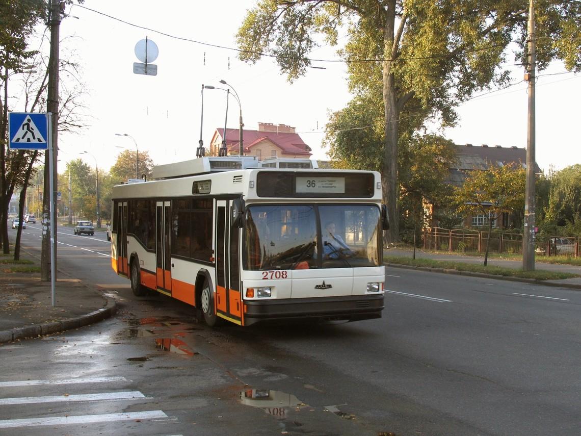 У Києві також планується впровадити транспорт типу BRT в напрямку Чоколівка-Троєщина та трам-трейн у напрямку Троєщина-Березняки-Караваєві Дачі.