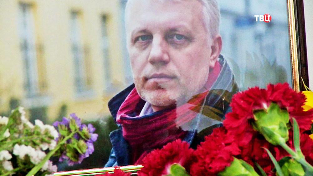 Суд надав слідчим доступ до інформації операторів мобільного зв'язку МТС Україна, Київстар і Лайфселл, а також відео з камер готелю Опера в справі про вбивство журналіста Павла Шеремета.