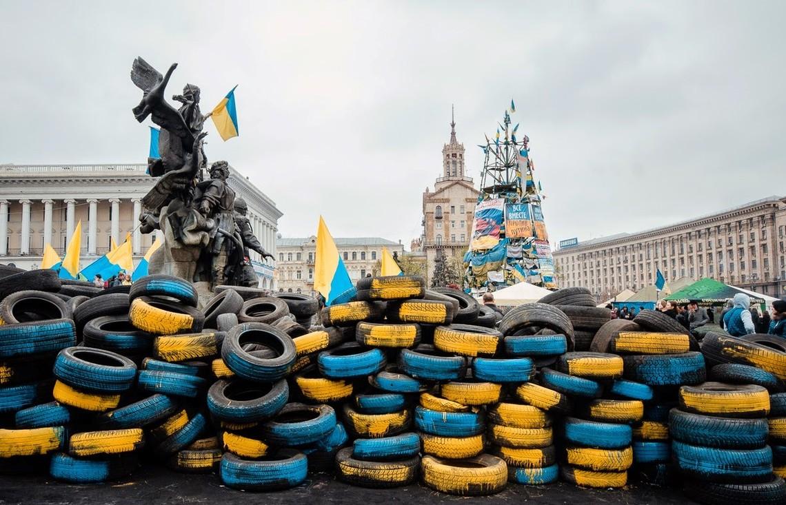 Праздник в честь событий на Майдане
