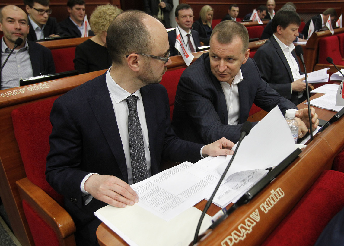 Погашення боргу пройшло за облігаціями з терміном погашення, який спливає 6 грудня 2016 рокую. Дострокове погашення дозволить місту щодня заощаджувати на сплаті відсотків 800 тис. грн.