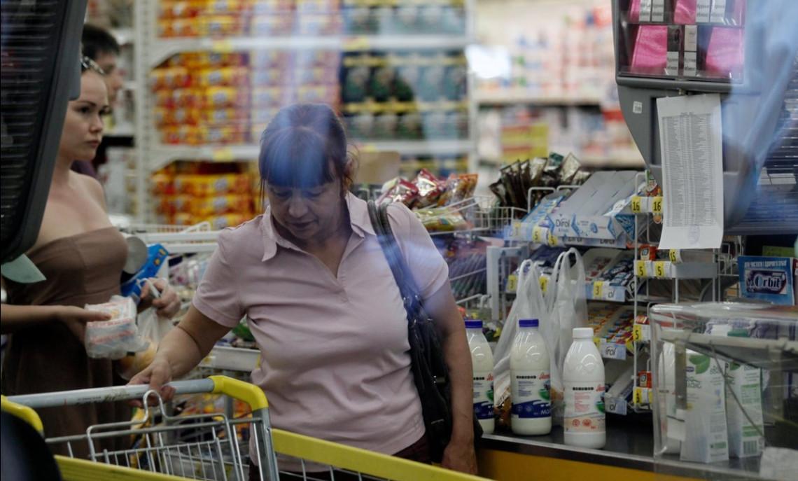 Інфляція в Україні у вересні зросла порівняно з попереднім місяцем на 1,8 відсотка, збільшившись від початку року на 6,4 відсотка.