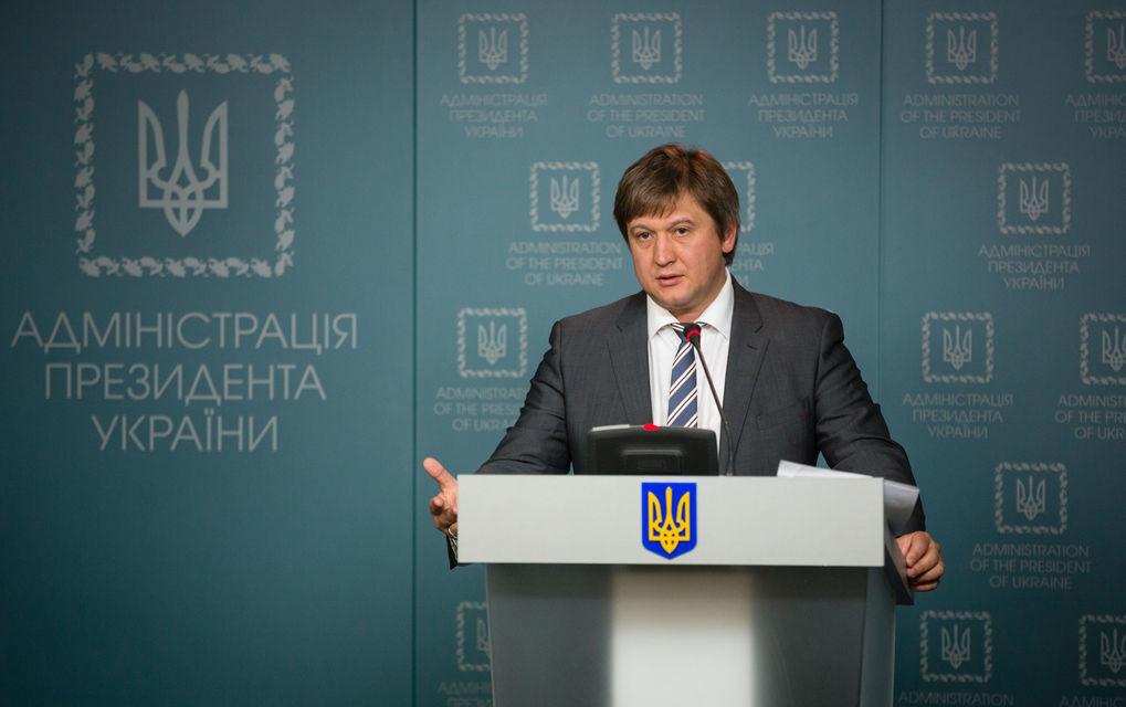 Глава Мінфіну Олександр Данилюк розповів, коли можливий візит місії Міжнародного валютного фонду в Україну.