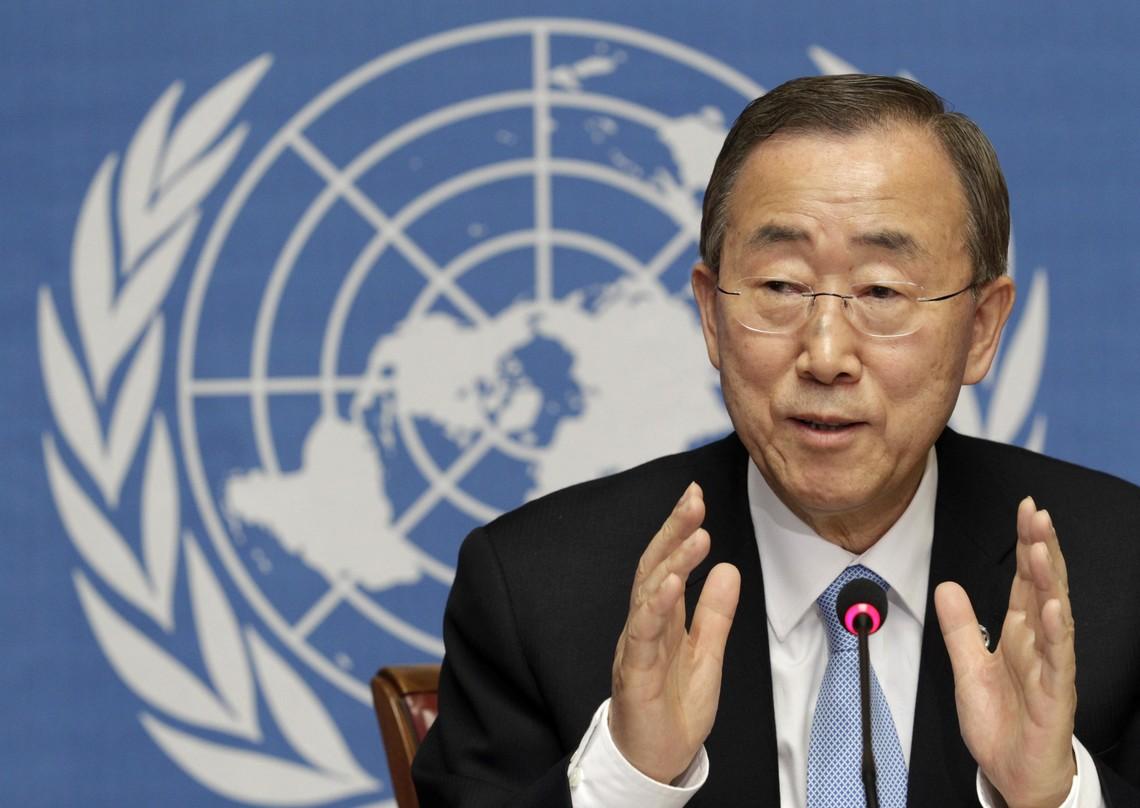 Генеральний секретар ООН Пан Гі Мун вважає, що смертні вироки терористам ведуть до пропаганди їхнього руху, створюючи образ мучеників.