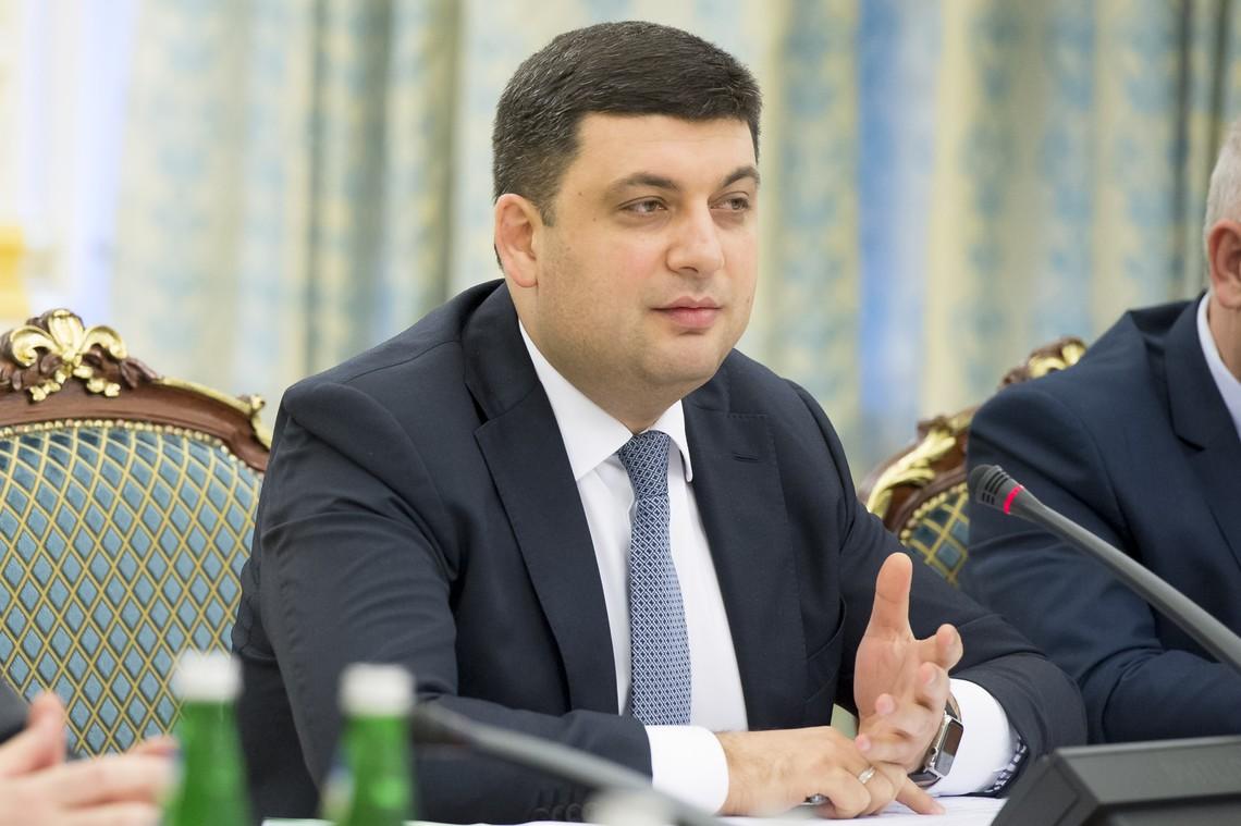 На даний момент в Україні на місцях є всі засоби і можливості для початку опалювального сезону.