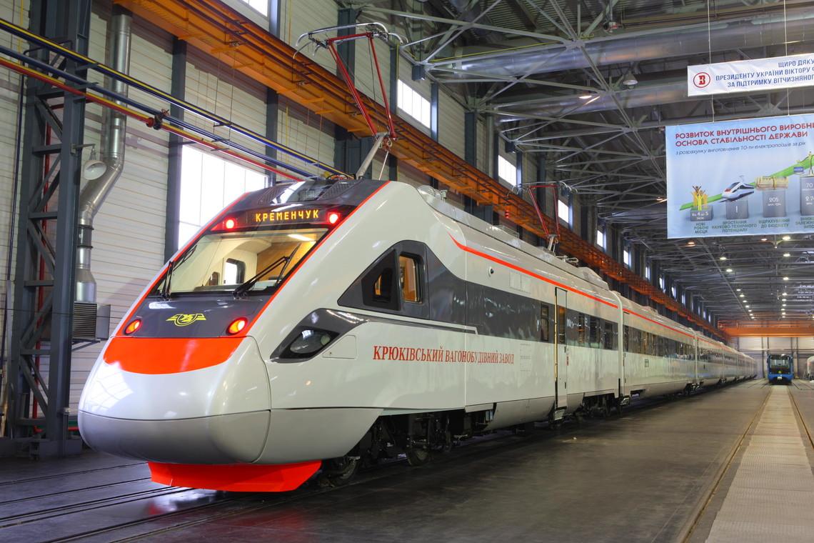 Публічне акціонерне товариство Укрзалізниця скасувало тендер на купівлю міжрегіональних поїздів.
