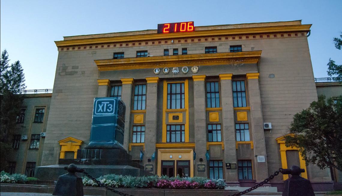 Ярославський відновлює виробництво на ХТЗ і збільшує частку в статутному фонді, купуючи ще 29 відсотків.