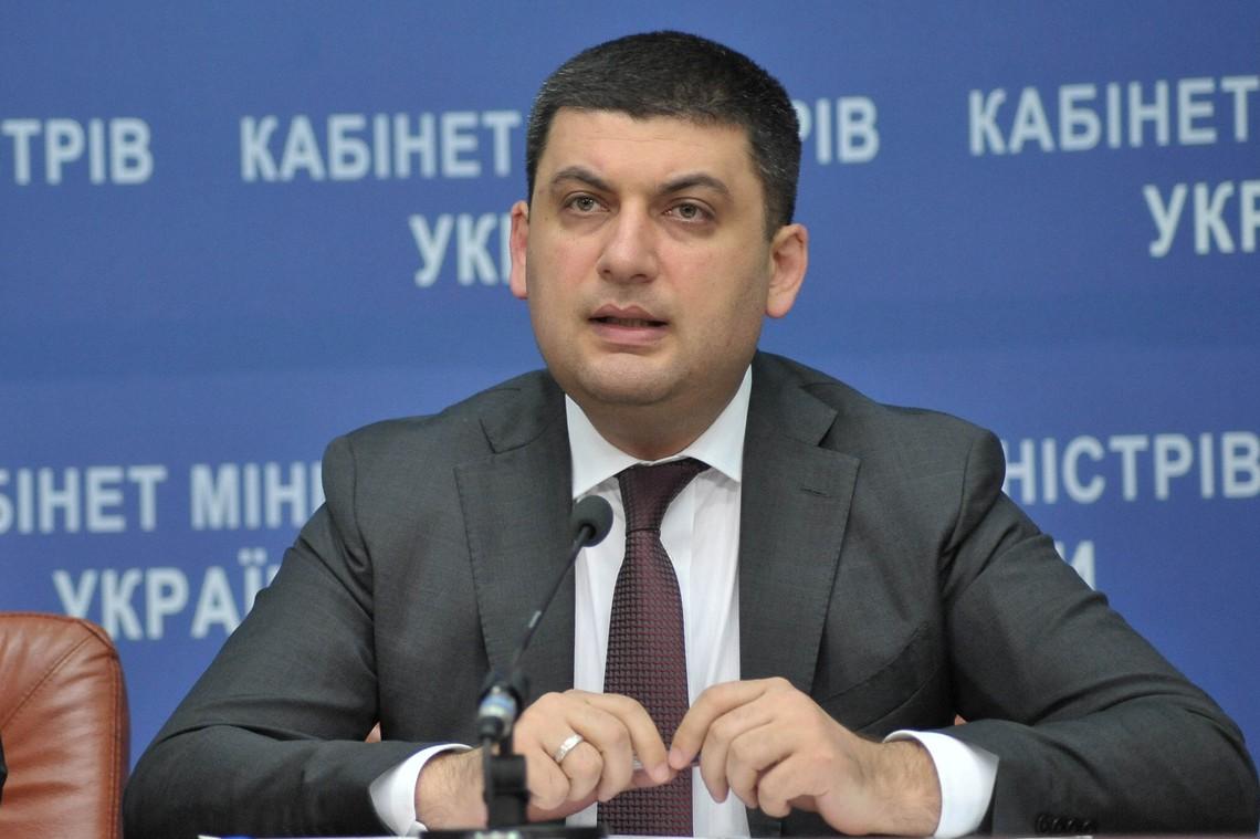 Прем'єр-міністр Володимир Гройсман повідомив, що показник охоплення субсидій у Києві дорівнює 18,9 відсотка, це вдвічі нижче за середньоукраїнський рівень.