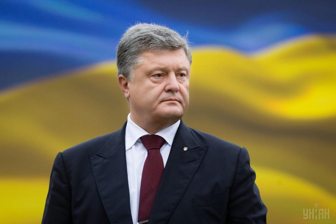 Порошенко присвоил звание Герой Украины трем солдатам АТО, двоим— посмертно