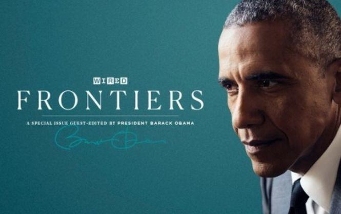Wired опублікував в онлайні номер журналу, який створювався під редакцією президента США Барака Обами.