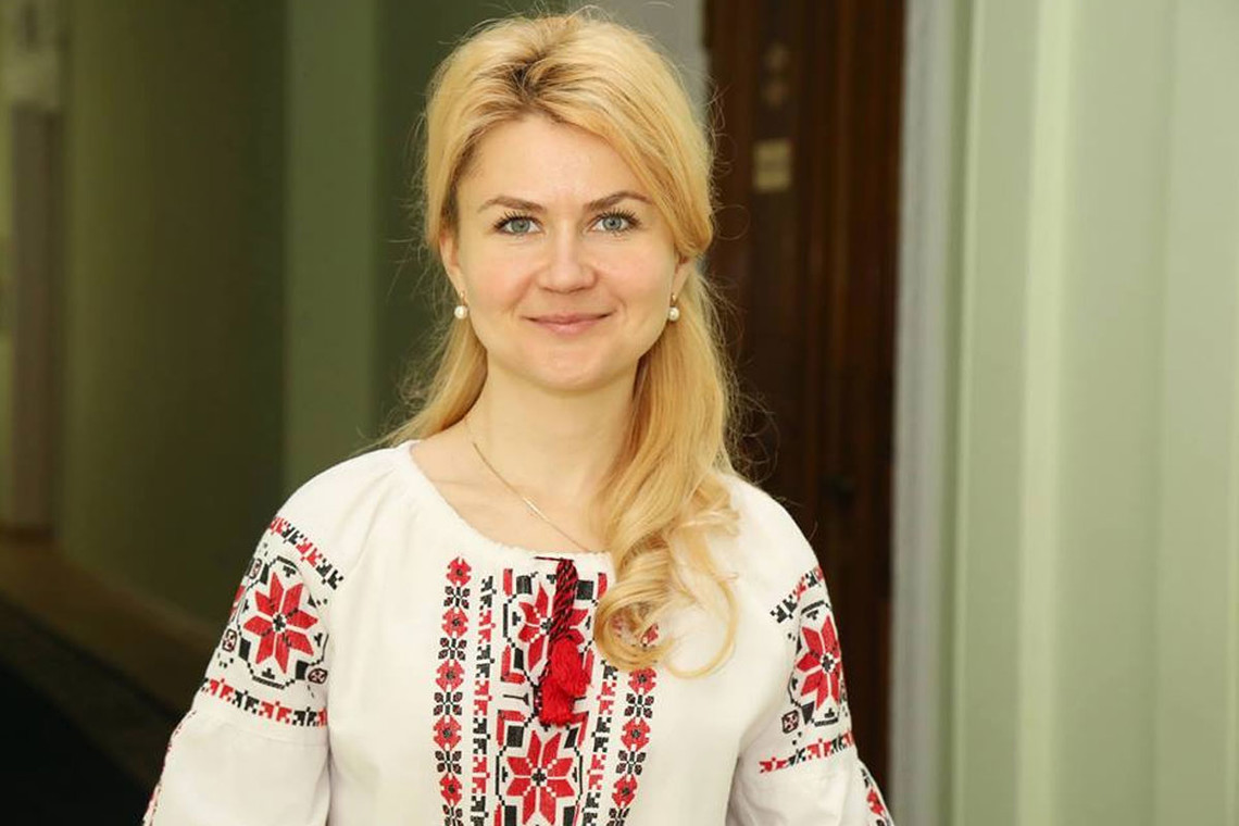 Президент Петро Порошенко офіційно представив Юлію Світличну як нового губернатора Харківської області.
