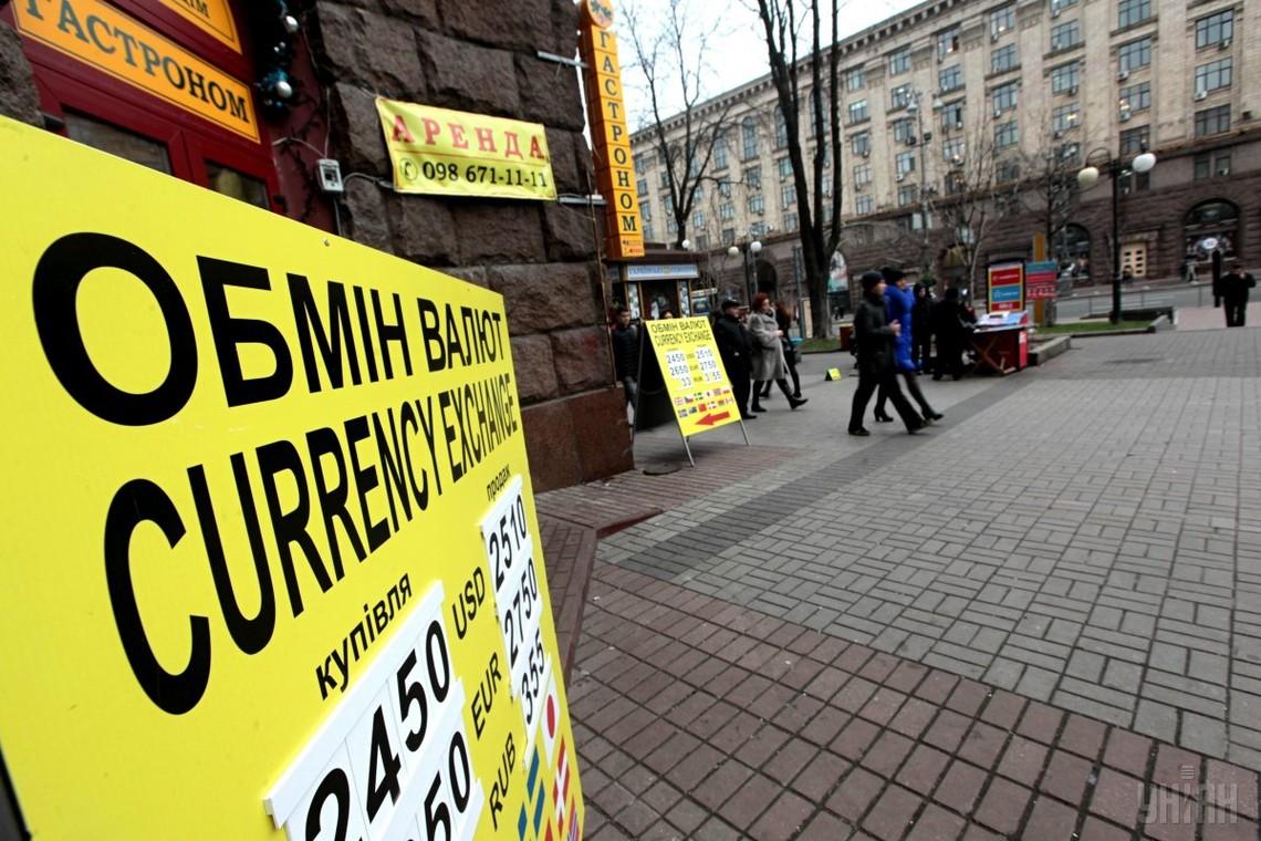 Серед факторів, що визначають потреби в інтервенціях, представник НБУ назвав рівень міжнародних резервів і ліквідність валютного ринку.