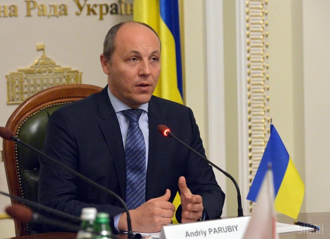 Глава українського законодавчого органу Андрій Парубій звернувся до керівництва фракцій із проханням дати висновки щодо реформи парламенту.