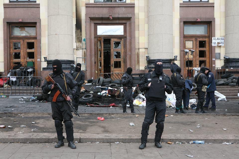 Суд виніс вирок чотирьом учасникам захоплення Харківської ОДА