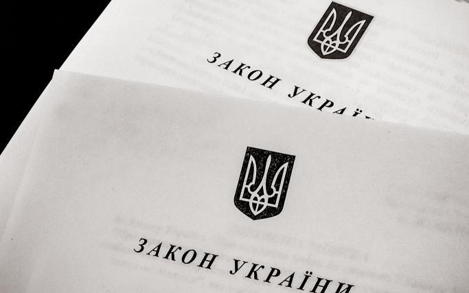 Експерти аналітичної групи «Левіафан» підготували традиційний огляд законопроектів, над якими протягом пленарного тижня буде працювати українських парламент.