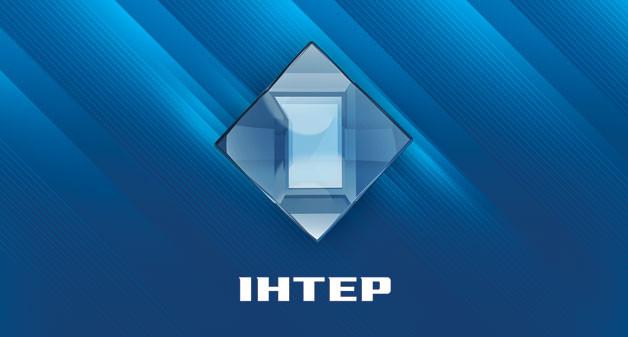 Прокуратура міста Києва внесла у справу компанії Національні інформаційні системи, яка виробляє новини для телеканалу Інтер, додаткову кваліфікацію терористичний акт і направила його в Службу безпеки.