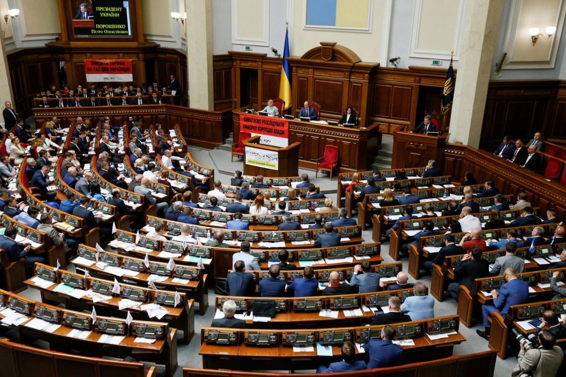 Рада сделала шаг кзапрету пропагандистских книжек изРФ