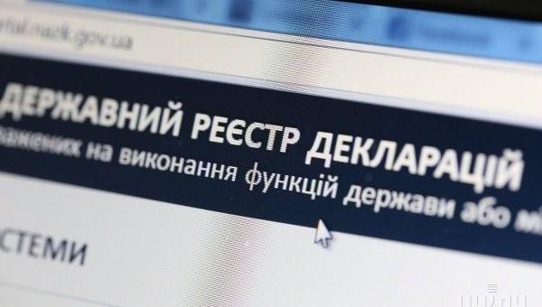 НАЗК: всистеме е-декларирования зарегистрировали свыше 112 тыс. документов