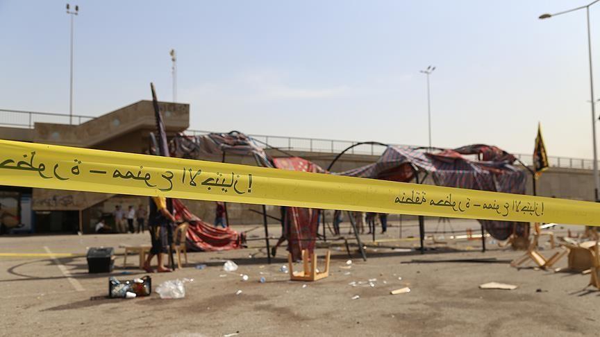 ВБагдаде прошла серия терактов, необошлось без жертв