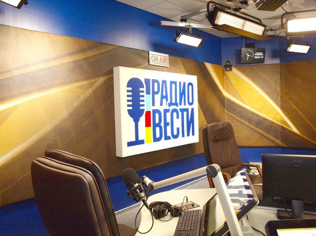 Нацсовет предупредил радио «Вести» из-за оскорблений героев Майдана