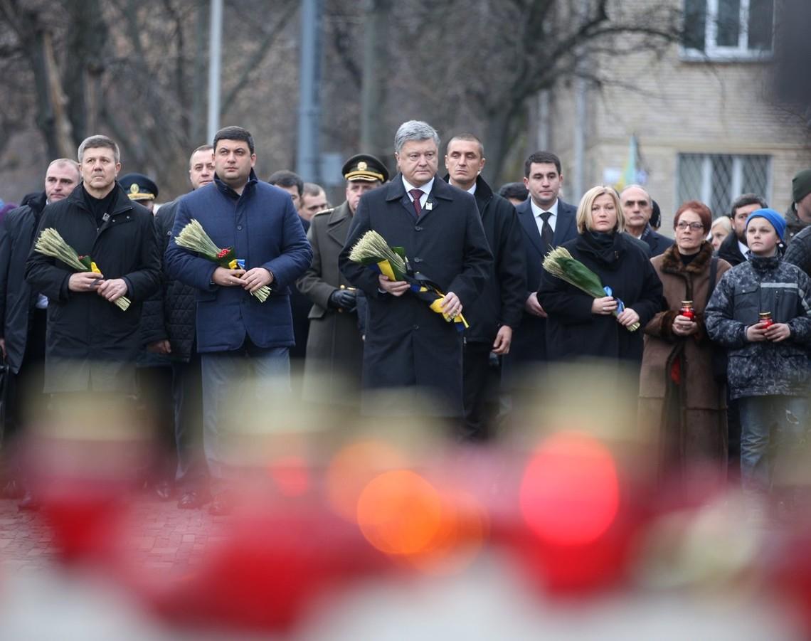 Порошенко отрагедии Голодомора: «Геноцид 30-х годов— прямое следствие потери государственности»