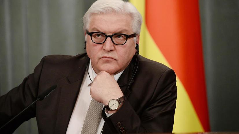Франк-Вальтер Штайнмайер: нельзя снимать санкции сРФ