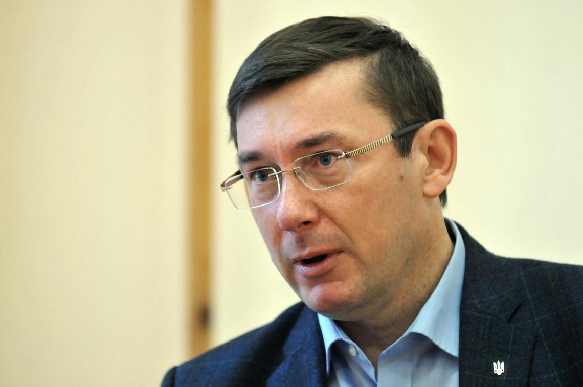 Луценко поручил собирать компромат наоккупантов