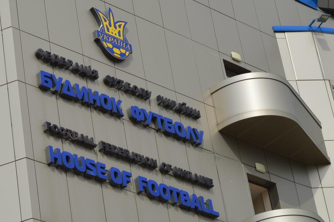 Итальянец стал футбольным прокурором вгосударстве Украина