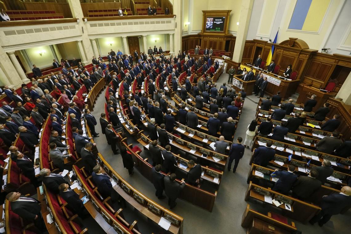 Рада вовторник планирует начать рассмотрение проекта бюджета